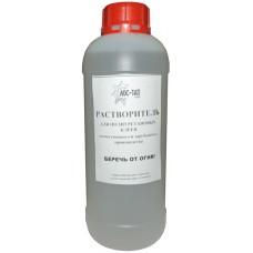 Растворитель для полиуретанового клея (десмокола)
