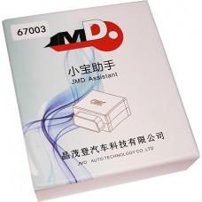 JMD OBD ASSISTENT - Ассистент для Handy Baby